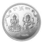 Silver coin Lakshmi Ganesh ji, laxmi Ganesh Silver coin, silver coin laxmi ganesh, silver ganesh Lakshmi coin