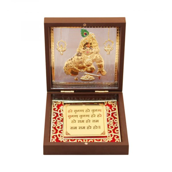 Bal gopal photo frame, bal gopal wooden photo frame, bal gopal frame with mantra, bal gopal photo with quotes, bal gopal photo with mantra, bal gopal statue, return gifts, Wooden Momento Gift