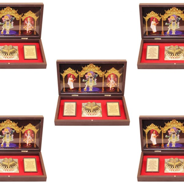 Shreenathji photo frame, shreenathji photo frame nathdwara, shrinathji photo frame, shreenathji frame with charan paduka, shreenathji photo frame for gift, wooden memento, return gifts for wedding, return gifts for pooja